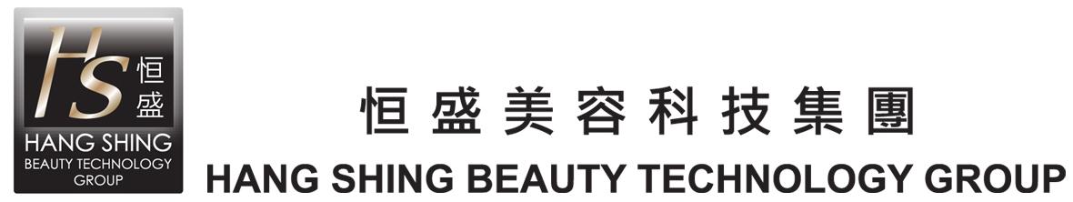 新世紀美容科技集團有限公司